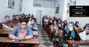 مراكز الدروس الخصوصية بطنطا