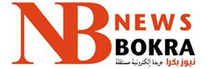 جريدة نيوز بكرا الالكترونية