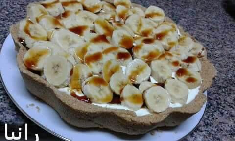 تارت الموز رانيا الفار